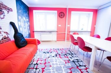 """sala """"starszaków"""" - czerwona"""